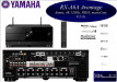 Yamaha RXA6A  Aventage