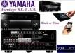 Yamaha RX-A1070 Aventage
