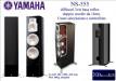 Yamaha NS555